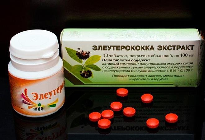 Лекарство из элеутерококка